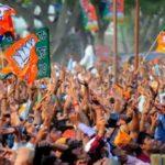 भाजपा की चमत्कारी विजय!