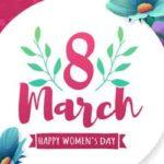 महिला-दिवस कैसे मनाएं ?