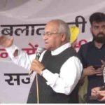 Ved Pratap Vaidik का Swati Maliwal के RAPE रोको आंदोलन के मंच से भाषण