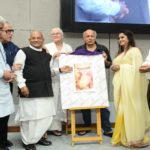 अरुणा मुकीम की पुस्तक 'दक्षायणी' का विमोचन करते हुए डॉ. वेदप्रताप वैदिक