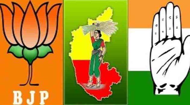 कर्नाटक में कौन बनाए सरकार ?