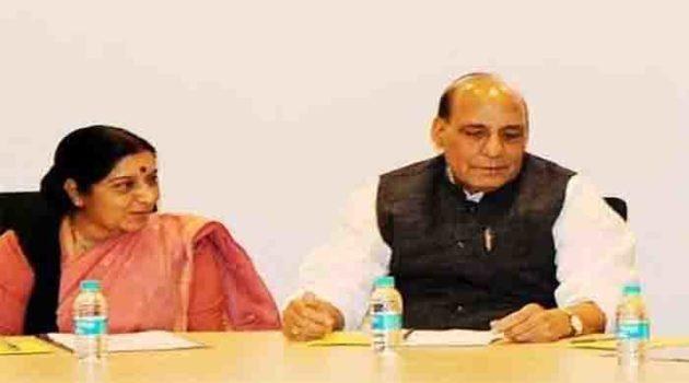 राजनाथ से सीखें: खाला का घर नाय!