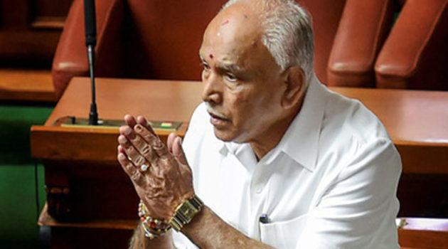 कर्नाटक में किसकी नाक कटी?