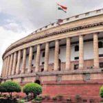 संसद के इस सत्र को सफल करें