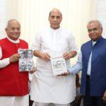 गृहमंत्री श्री राजनाथ सिंह को डॉ. लोहिया संबंधित ग्रंथ भेंट करते हुए आईटीएम विवि के कुलपति श्री रमाशंकर सिंह तथा डॉ. वैदिक