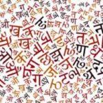 हिंदीः भारत सीखे अबूधाबी से