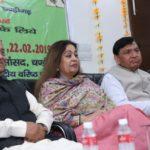 चंडीगढ़ की गांधी स्मारक निधि में कस्तूरबा के जन्मदिन पर डॉ. वैदिक और सांसद श्रीमती किरण खेर।
