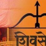 शिव सेना: बचकाना जिद