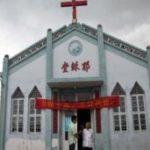 चीन में अब ईसाइयों पर निशाना