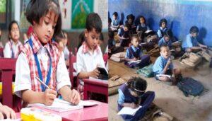 दोमुंही शिक्षाः इंडिया और भारत