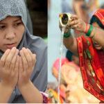 हिंदुआना हरकतः हिंदुआना आदत