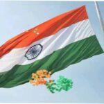 हमें गर्व हो कि हम भारतीय हैं